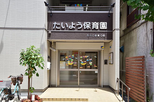 西川口駅東口園